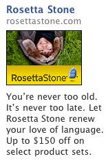 ad-pictures-rosetta