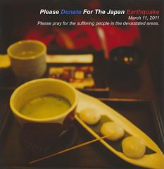 Please Donate For The Japan Earthquake (Jason_Combs) Tags: film japan polaroid sx70 tokyo earthquake tea relief help 600 disaster donation nippori   2011 donationjp