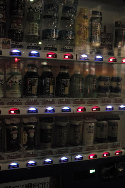self-black-out on automatic vending machine