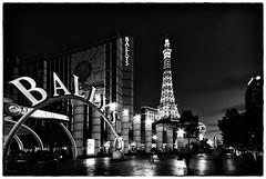 Bally's Hotel, Las Vegas