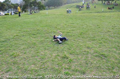 lie down1