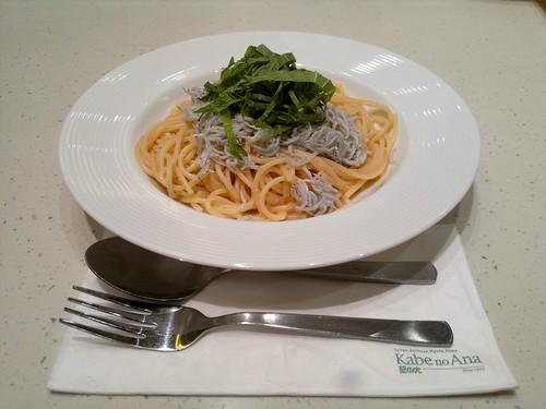 Tarako Shirasu Spaghetti