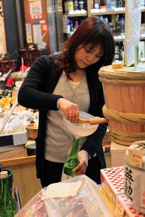 Nishiki Market- Brewing Sake