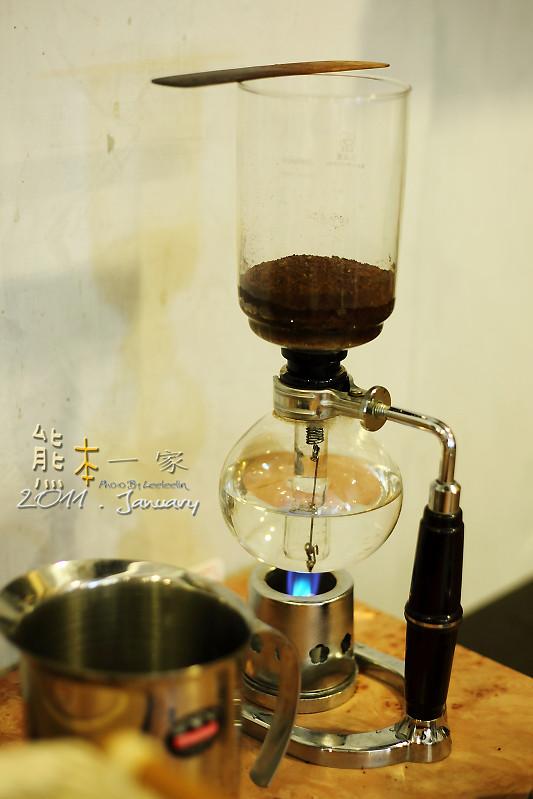 谷泉咖啡莊園