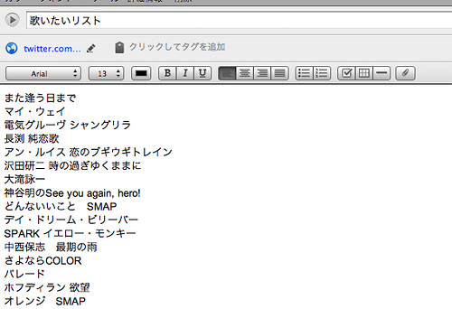 blog11012901