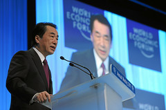 Naoto Kan - World Economic Forum Annual Meeting 2011