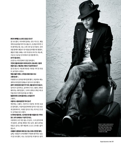Kim Hyun Joong Singles Korean Magazine September 2008 Issue