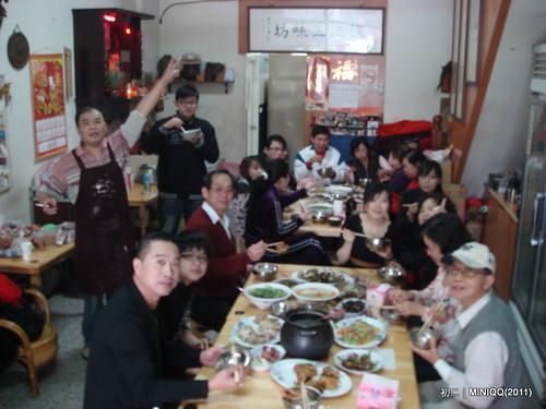 20110204 初二_04