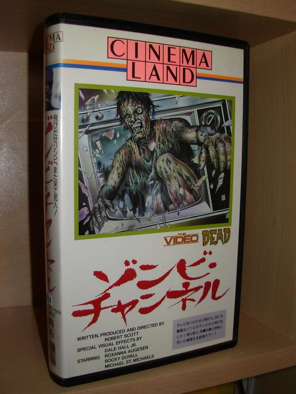 Video Dead (VHS Box)