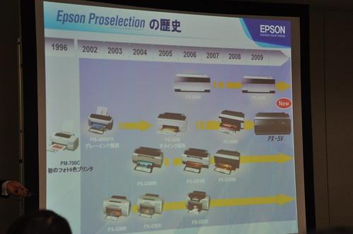 EPSON PX-5V Blogger Meeting_012