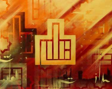 set2_ilm_bbc
