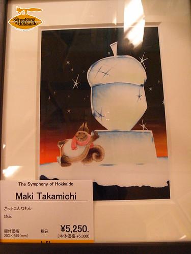 sym_takamichi02