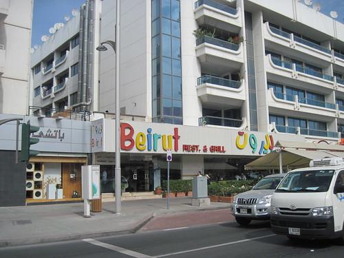 Beirut on Dhiyafa