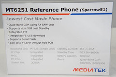 MT6251 Reference Phone (Lowest Cost)
