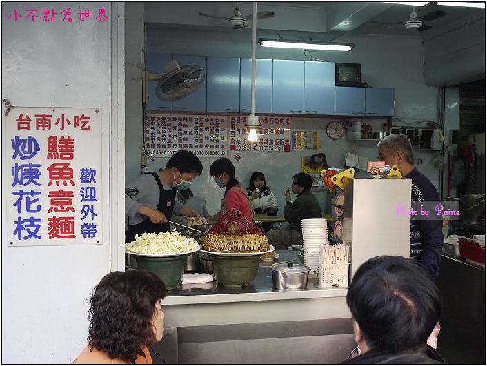 國華街水仙宮炒鱔魚 (1).jpg