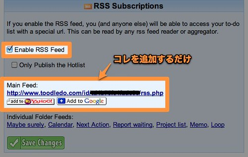 Toodledo : RSS Feeds