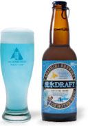 abashiri-blue-btl