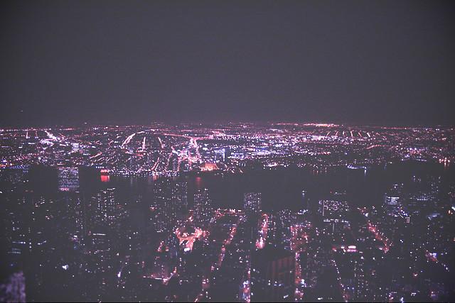 New York valot
