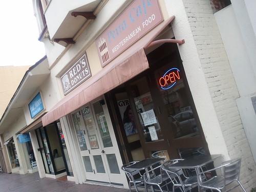 Petra Cafe - Monterey, CA