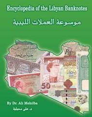 Encyclopedia of Libyan Banknotes