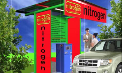 Investasi Nitrogen, bisnis isi nitrogen, nitrogen, spbu