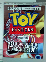 Toy Hacking - The Bad Kids' Guide to Having Fun with Electronics & Making Stuff (English & Chinese Version) (G A R N E T) Tags: school zine make toy diy hardware wire education bend workshop electronics hacker hack bent maker le