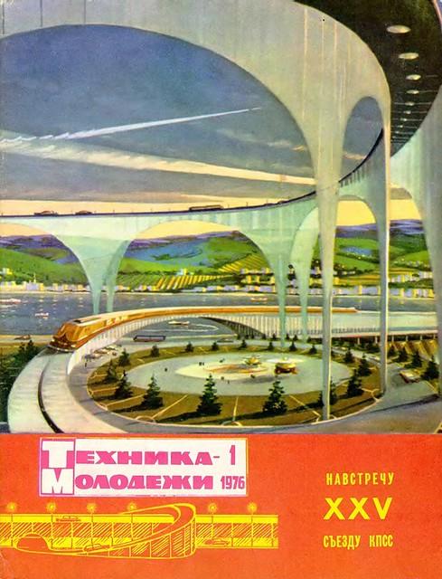 Técnica Moderna 1976-1