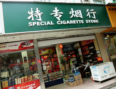 Cigarettes Regal distributors in Canada