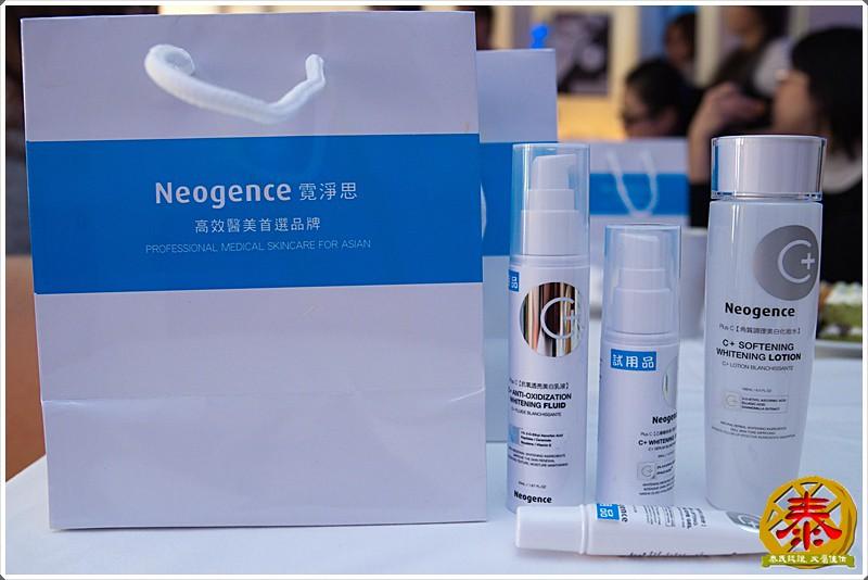 2011-03-12-Neogence-霓淨思活動 (4)