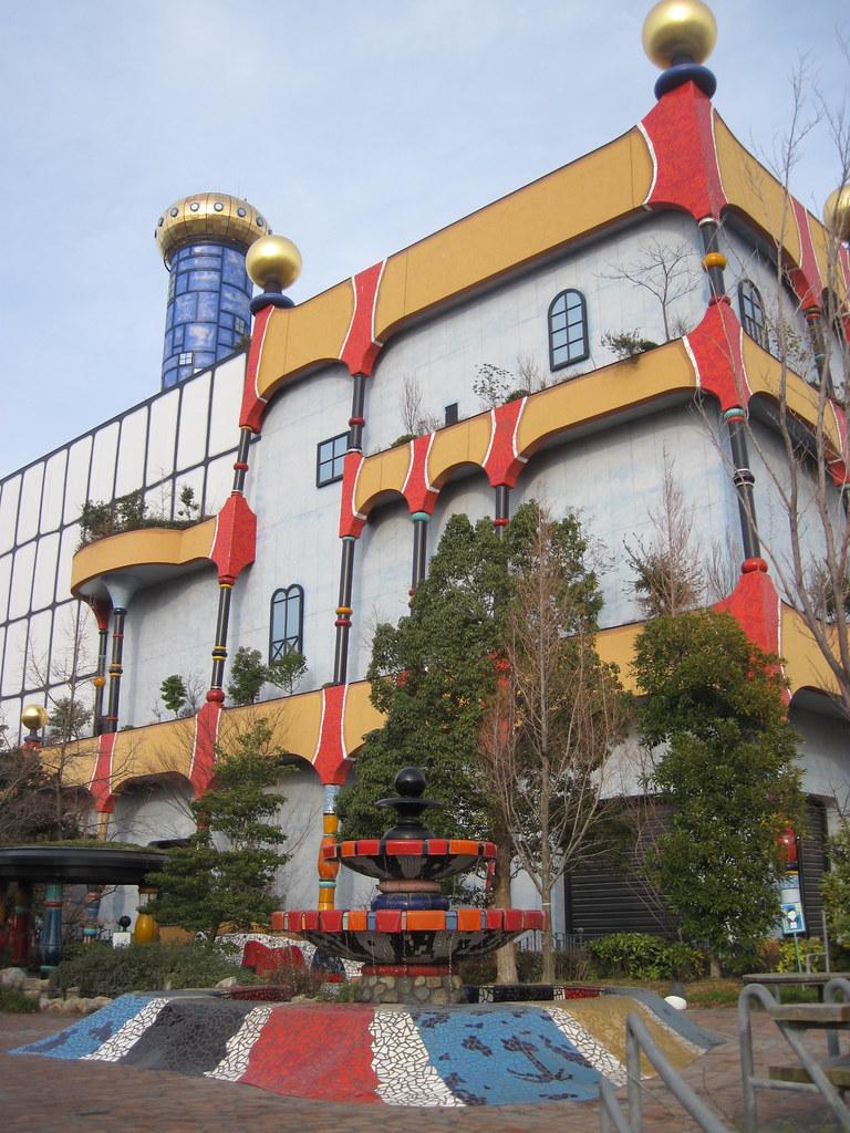 Maishima Incineration Plant, Osaka