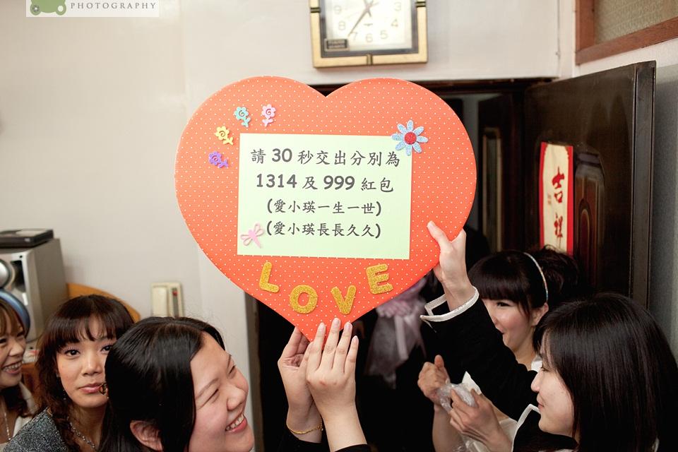樟信+儷瑛-038