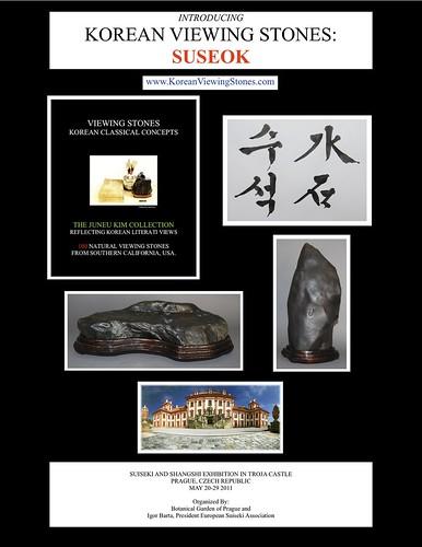 Korean stone appreciation 5543733021_eac00f10fa