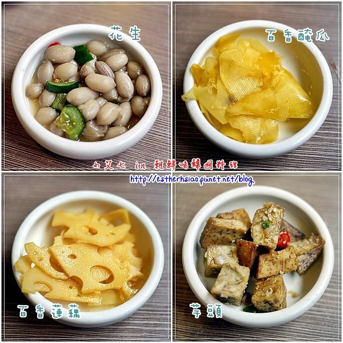 16 小菜四樣-5