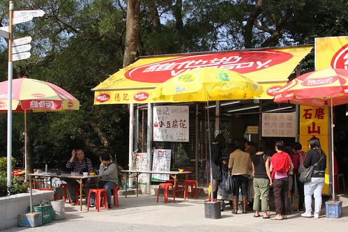 Local convenience store at Ngong Ping