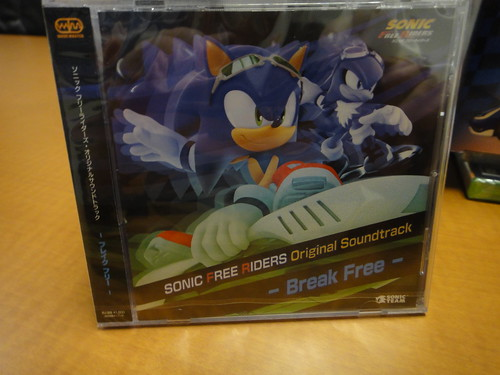 Sonic Free Riders Soundtrack