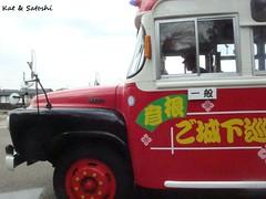 hikone32611 (11)