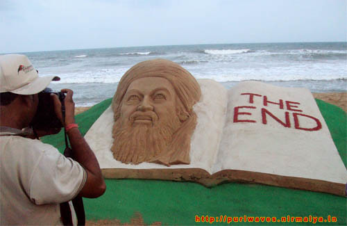 The End Of Laden – Sand Art