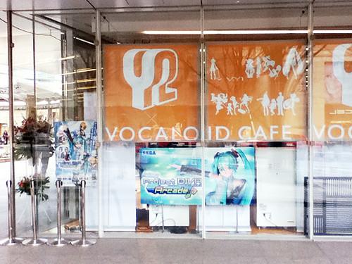 vocaloid cafe 3