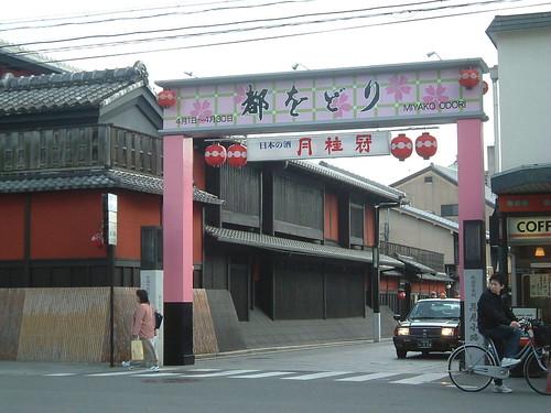 Gion_Odori02