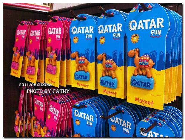 Qatar airline-6