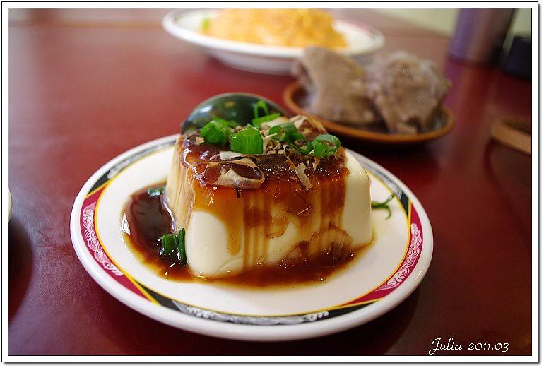 華之饌 (2)