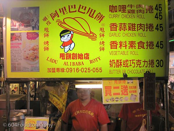 士林夜市 (Shilin Night Market)-26