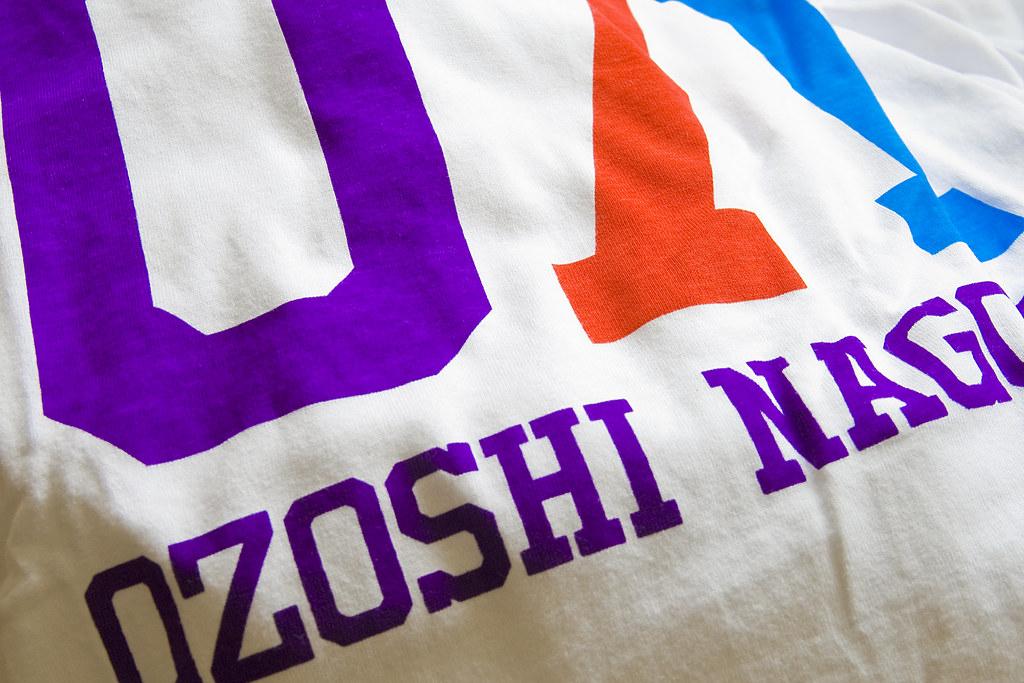 Ozoshi  Nagoya