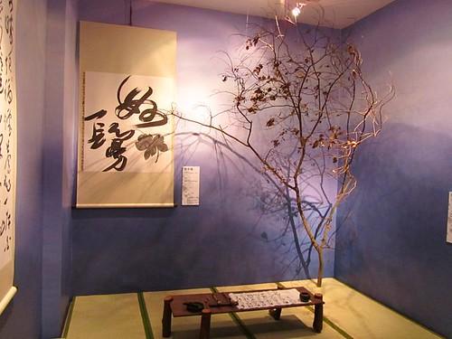 2011台北花博-文化B館-花開禪悅-禪修房.JPG
