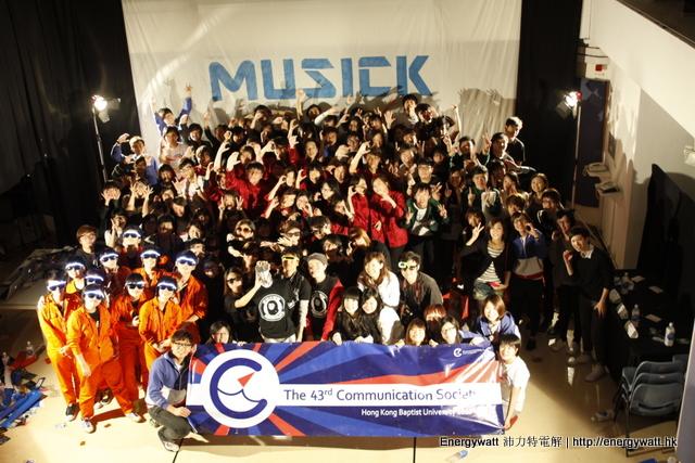 HKBU Singcon - MUSIK (2)
