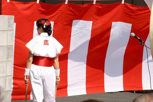 Narita 2011-102
