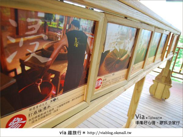 【新港香藝文化園區】觀光工廠快樂行~探索香的文化及樂趣!4