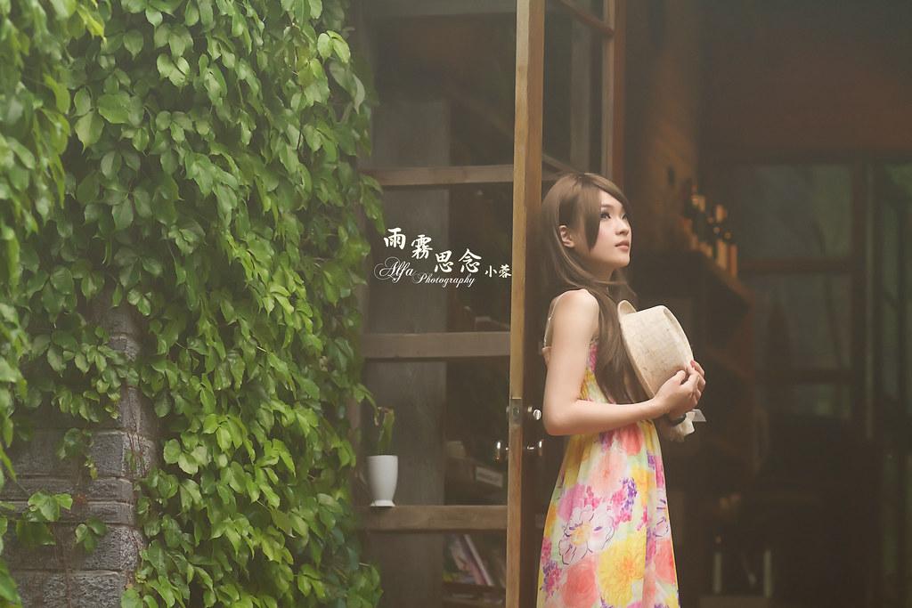 【雨‧霧‧思念】-小蓉