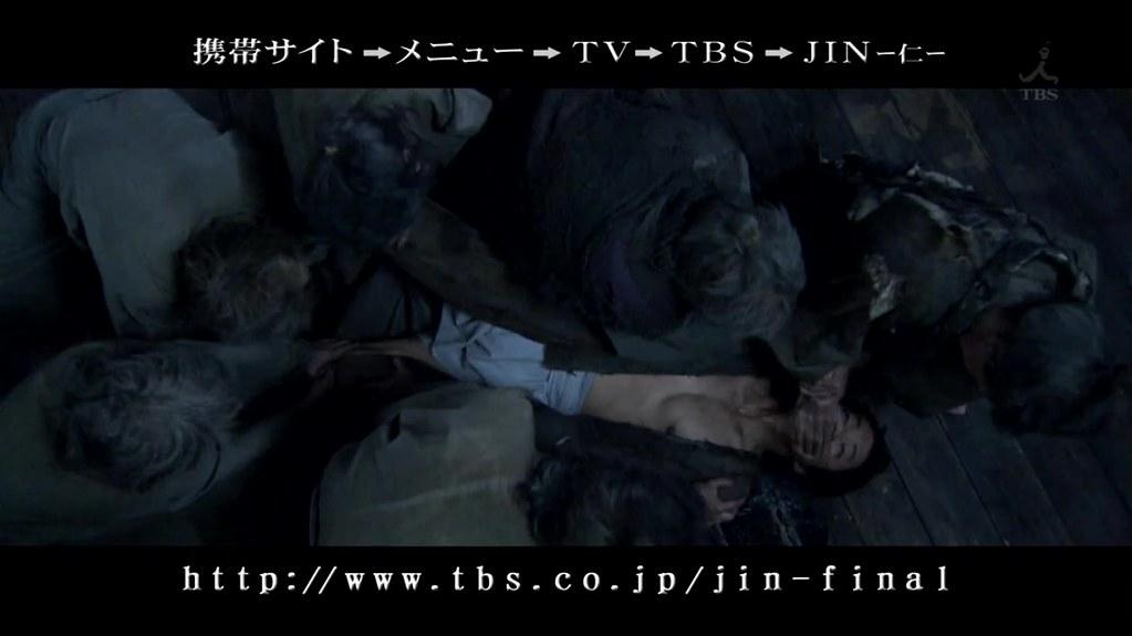 人人-仁醫完結篇-01.mkv_20110424_005553.jpg