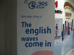 The english waves come in